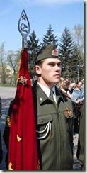 Знамя Поста №1