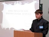 Чапайкин Илья