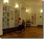 Экспозиции выставки