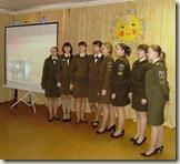 ДЮП кадетского  класса
