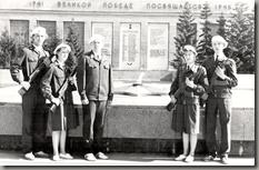 Юнармеец  шк.30      Сергеева Ольга,  июнь 1991