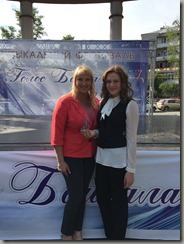 Михалева Дарья, победитель конкурса
