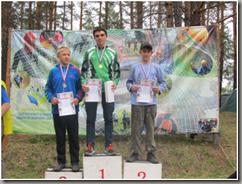 Андрей Хростовский (1 место) и Анатолий Рыжков (3 место).