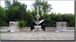 Кисилевск 1